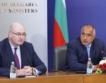 Борисов: Искаме компенсации за руското ембарго