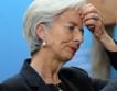 МВФ: Гърция се нуждае от 30 години гратисен период