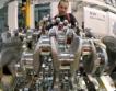 Лек спад на германския износ