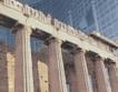 Оценяват активите на 4 гръцки банки
