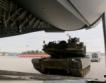 Тежко въоръжение влиза в България