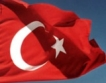 Турция изгражда стена със Сирия