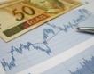 Бразилия влезе в рецесия