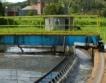 Кърджали: Акт 16 за новата пречиствателна станция