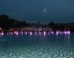 Пеещи фонтани по европроекти + снимки