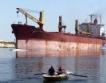 Икономическа зона около Суецкия канал