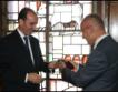 Церемонията  Искров-Радев в БНБ