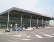 Автобус свързва Летище Пловдив с града