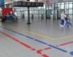 Цветни пътеки на летище София