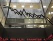 23% спад на Гръцката фондова борса