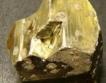 Гърция спря канадска компания за злато