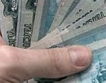 Рублата поевтиня спрямо евро & долар