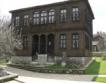 16+ млн. лв. инвестиции в М.Търново & Средец