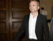 Ход на делото срещу Гриша Ганчев