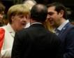 Безсънна нощ & Има споразумение с Гърция
