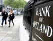 Ирландски банкери вече в затвора