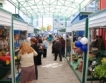 Фермерски пазар и в Стара Загора