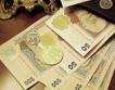Украйна между дефолт и отписване на дългове