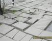 В.Търново: 2 млн.лв. за нови тротоари
