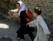 Афганистан: летища-икономически хъбове?