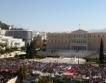 Гърция: Депутатите без данъчни преференции