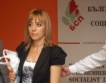 Мая Манолова е новият омбудсман