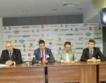 Пловдив: Спортна зала = 49,5 млн. лева