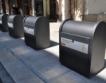 Подземни контейнери за боклук в Бургас