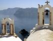 Ако купувате имот в Гърция: Цени & локации