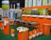 90 фирми на панаира в Добрич