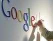 Google става Alphabet