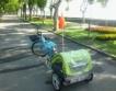 Велосипеди под наем и в Балчик