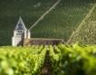 Най-скъпото вино е бургундско