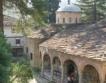 Поща в манастира