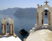 Гръцки острови с по-висок ДДС