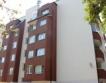 Пловдив саниране първия блок