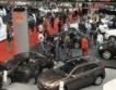 Ръст в продажбите на коли в България + ЕС