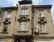 Промени в Закона за етажна собственост + фасади, глоби