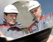 Среща Борисов-бизнес за цените на тока