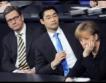 Германия конфискува частни имоти заради бажанци