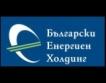 БЕХ договори €650 млн. от банка