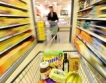 Месечна инфлация, октомври = 0.2%