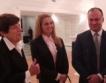 МСП от Бавария искат производства в България