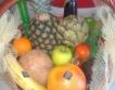14 млн.лв. за плодове & зеленчуци в училище