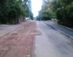 Софийска улица или връх в пътното строителство