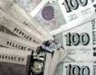 В.Търново: Средна заплата = 720 лева