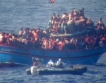 200 хил.+ мигранти в Европа през октомври