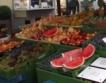 Кой & как контролира храната на Виена?