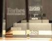 Вижте новата класация на Forbes