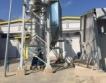 София: Завод за отпадъци = 345 млн. лв.